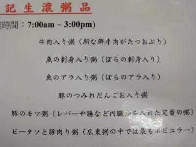 DSC02366_4.JPG