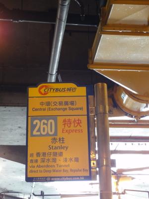 DSC02465_1.JPG