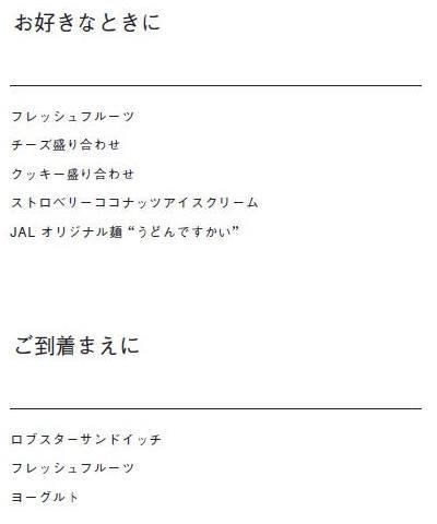 menu2tr.jpg