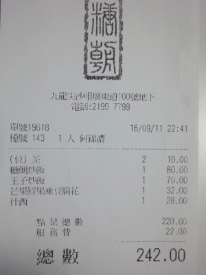 DSC02719_1.JPG