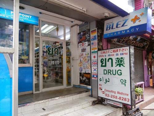 blez-pharmacy-asok.jpg